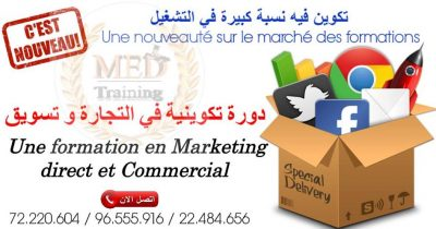 marketing commercial